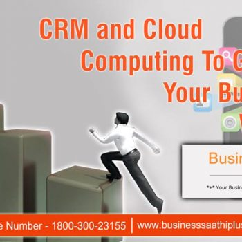 Cloud Software for small business
