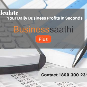 Best Enterprise Accounting Software